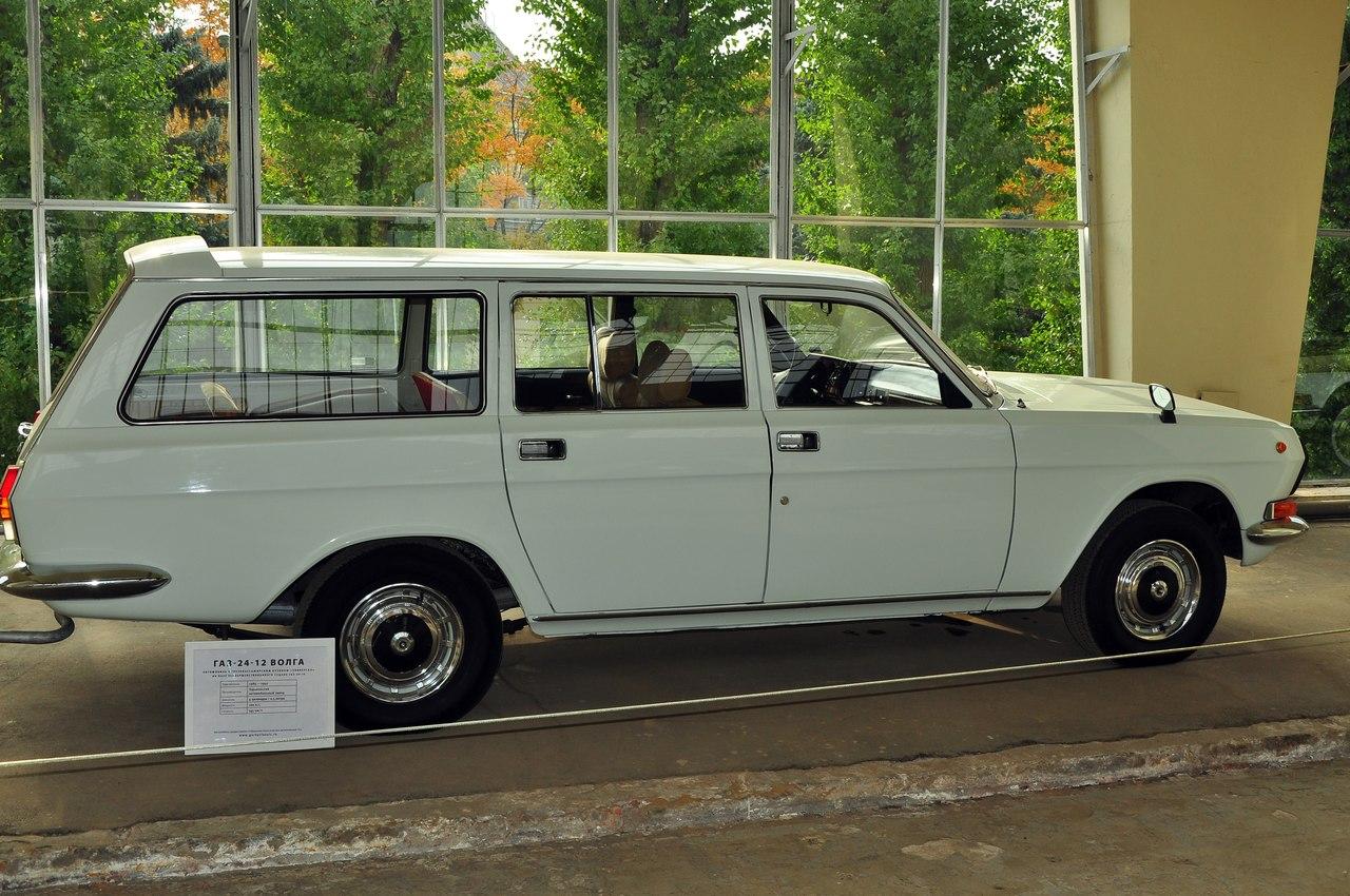 ГАЗ-24-12 Волга