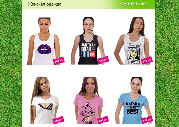 Интернет магазин блузок и рубашек с доставкой