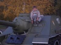 Паша Талалайкин, 10 ноября 1996, Челябинск, id185970088
