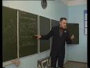 Фахреев В А уроки трезвости 3