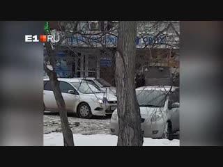 Ограбление в Екатеринбурге