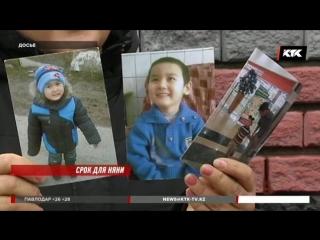 Няня, которая задушила ребенка-инвалида, проведет в тюрьме 15 лет
