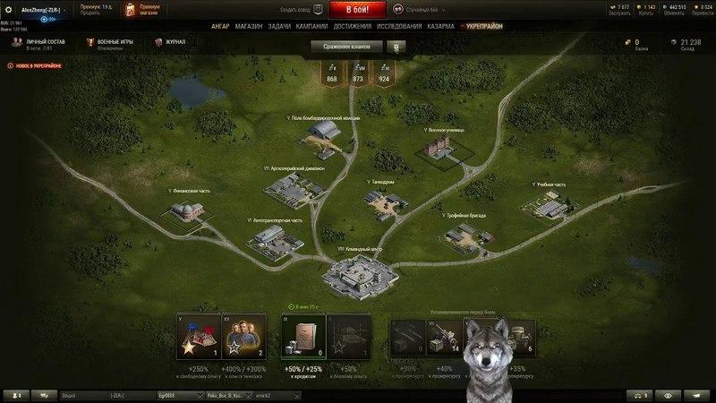WoT: клановые бои ► Злые Раки ► Maus - первомайские покатушки в укрепрайоне