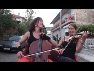 Ульяна (виолончель) и Христиана (альт). г. Обзор.Болгария..