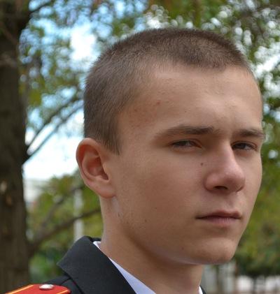 Макс Небыков, 5 июля , Липецк, id62612055