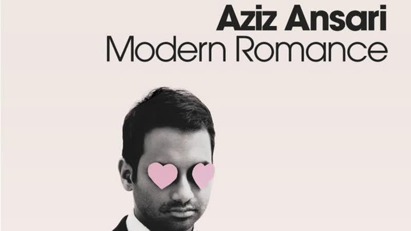 Азиз Ансари - Интимные моменты романтического вечера (2010) [Русские Субтитры]