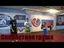 БОКС для детей Скоростная груша От Андрея Кокоулина Coach Yarik