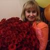 Veronika Shubaeva