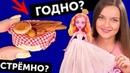 ХЛЕБ ДЛЯ КУКОЛ🌟ГОДНО Али СТРЕМНО 29 проверка товаров с AliExpress Покупки Haul кеды