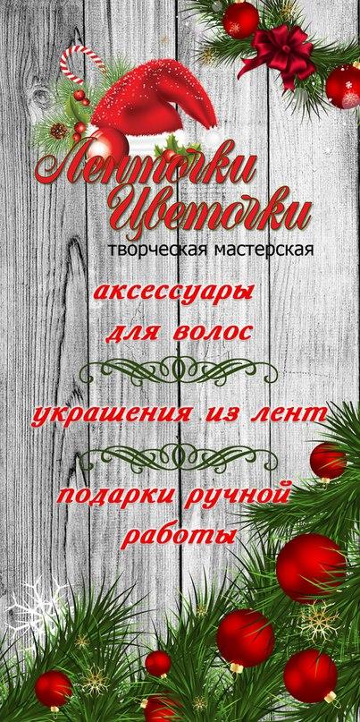 Яна Филина | Новомосковск