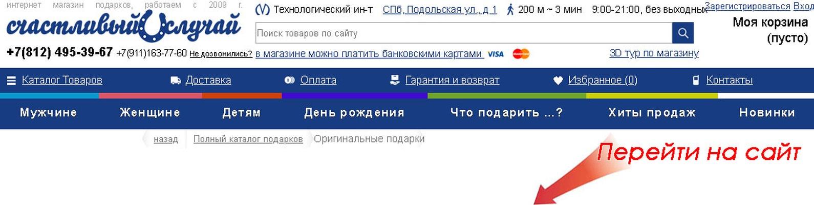 d671080f320e5 Магазин подарков «Счастливый случай»   ВКонтакте