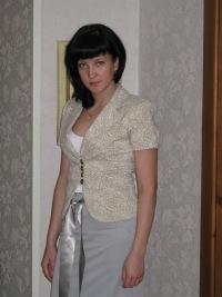 Наталья Кузьменко, 15 февраля 1984, Новосибирск, id73892630