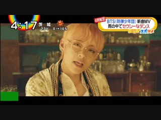 181030 BTS – Airplane pt.2 - Japanese ver. - MV @ Oha!4 News Live