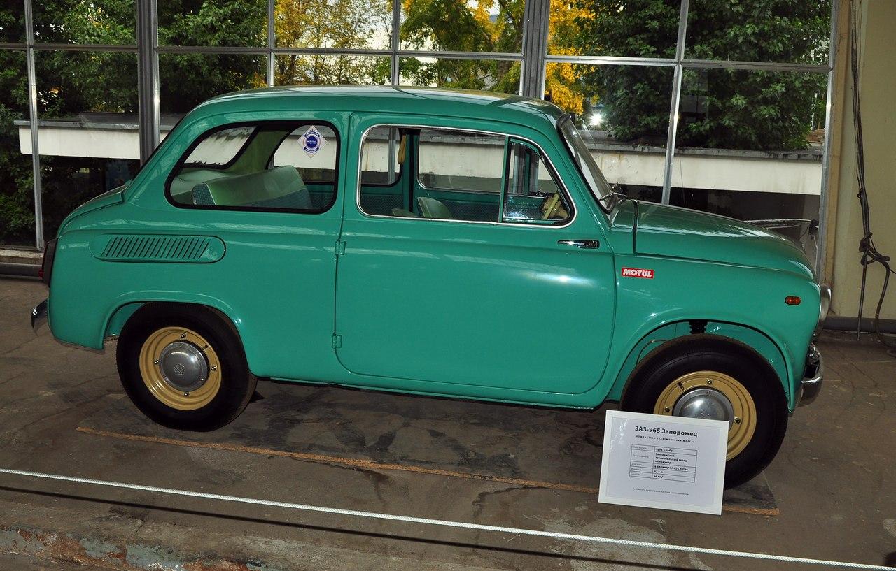 ЗАЗ-965 Запорожец Горбатый