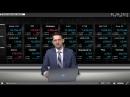 🔥Дневной обзор финансовых рынков от 18.07.2018
