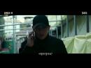 Отрывок из фильма InRang с Минхо режиссёрская версия
