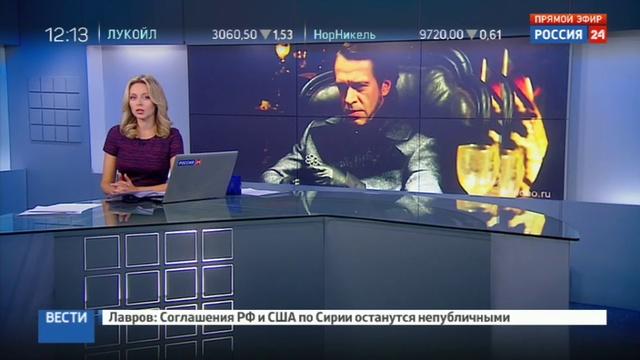 Новости на Россия 24 • На кинофестивале в Торонто прошла премьера российского фильма Дуэлянт