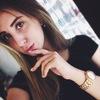 Anastasia Alexeevna