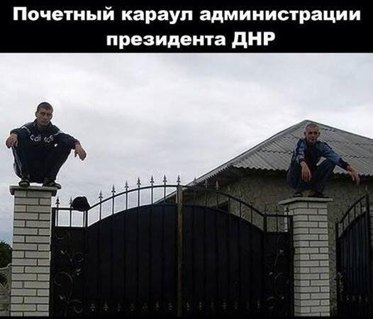 """Луганские террористы отпустили журналистов """"Громадського ТВ"""" - Цензор.НЕТ 5573"""