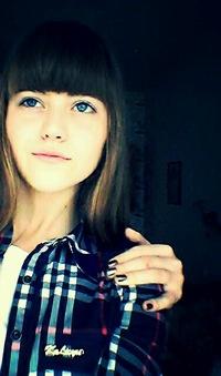 Екатерина Лебедева, 15 ноября , Уяр, id162529795