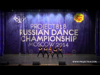 PRIDE — RDC14 Project818 Russian Dance Championship, May 1-2, Moscow 2014 —