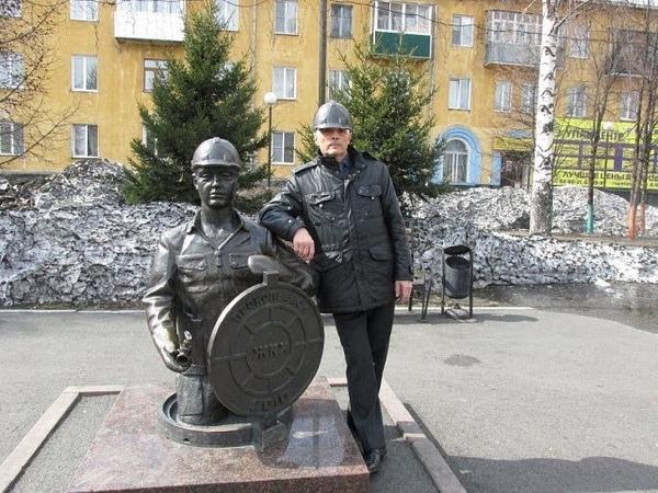 История г Прокопьевска