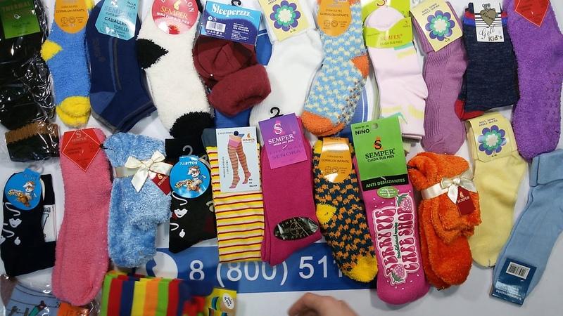 New Socks Kids autumn-winter (3 kg) - брендовые детские носки сток осень-зима 13 пакетов