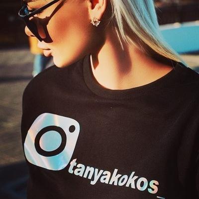Анна Фотова