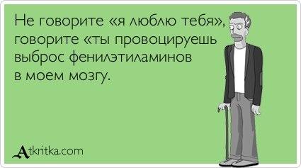 http://cs405922.userapi.com/v405922232/1a0d/zy0jYIqWt8Y.jpg