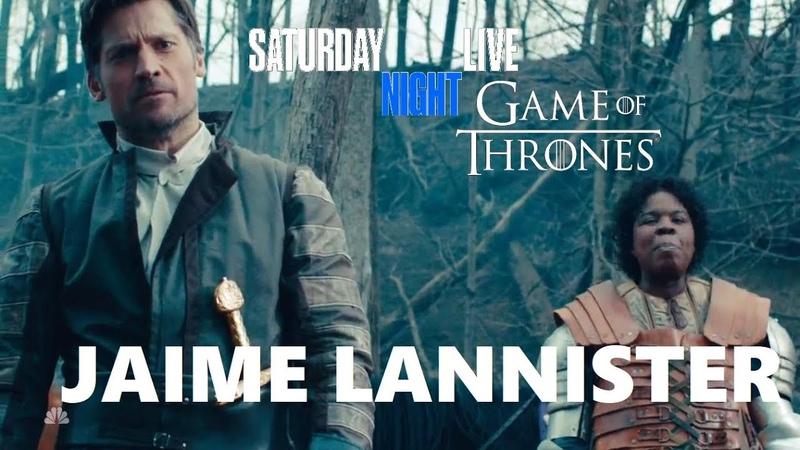 Jaime Lannister no Direto South Centros - LEGENDADO