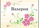 Выпускной 11 класса вручение аттестатов Валерия Донец