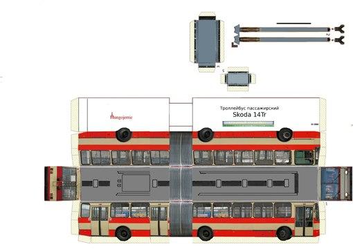 Модели из бумаги: отечественный транспорт.