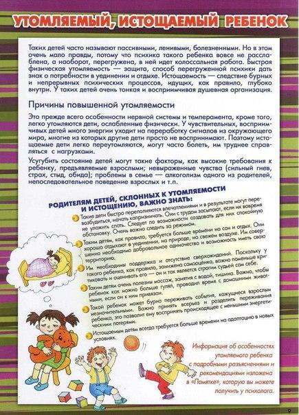 Фото №456250707 со страницы Светы Грачёвой