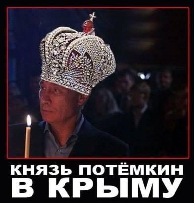 Оккупанты хотят включить Севастополь в перечень исторических поселений - Цензор.НЕТ 8465