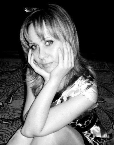Ирина Бунчук, 26 января 1981, Днепропетровск, id201606395