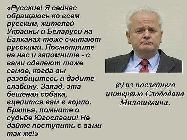 любом слова слободана милошевича на суде Наиболее часто состав