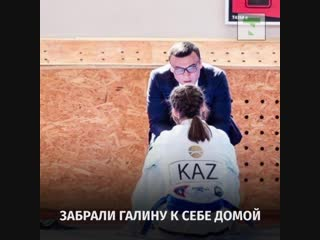 Невероятная история юной казахстанки, которая пережила большую потерю, но стала победителем
