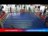 17-ые всероссийские сорев. по боксу класса
