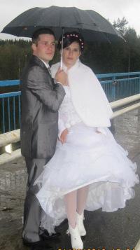 Денис Иванов, 12 января 1999, Лахденпохья, id153620096