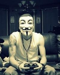 Guy Fawkes, 3 августа 1981, Красноярск, id187381554