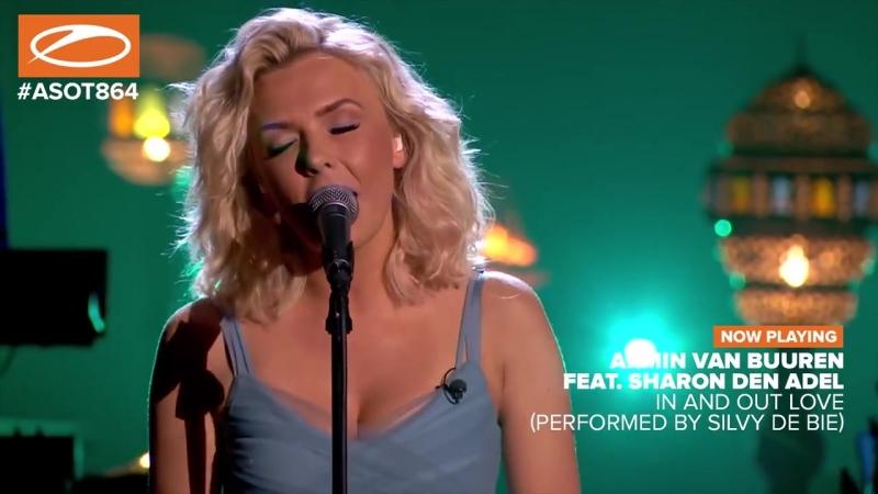 Armin van Buuren feat. Sharon den Adel – In And Out Love(Performed by Silvy De Bie)