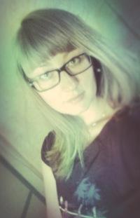Наталья Телегина, 11 марта , Тайга, id131353571