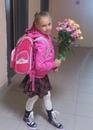 Катя Адушкина фото #9