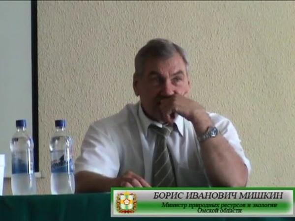 Министерство природных ресурсов и экологии Омской области. Совещание с охотпользователями. 2011