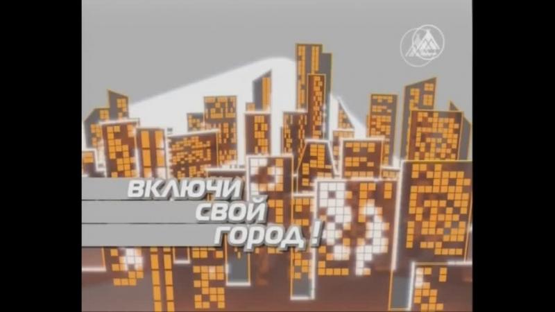Live: ТРК Ракурс Покачи