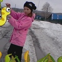 Ирина Аверина, 29 декабря , Челябинск, id214517805