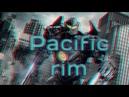 Клип:Тихоокеанский рубеж