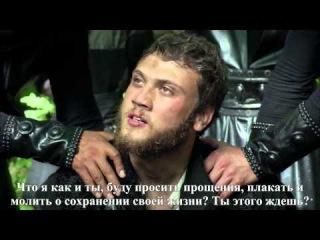 Казнь Баязида и его сыновей  Великолепный век 138 серия русские субтитры