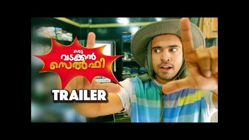 Oru Vadakkan Selfie Movie Trailer With Subtitles | Nivin pauly|Vineeth Sreenivasan|Manjima Mohan