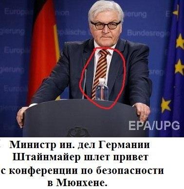 Какими бы сложными ни были сейчас отношения с РФ, нужно не ограничивать, а укреплять диалог, - Штайнмайер - Цензор.НЕТ 6779